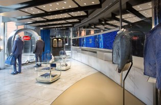 Bugatti opens lifestyle boutique in London's exclusive Knightsbridge 4
