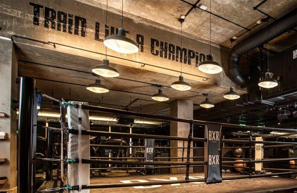 Bxr London - World' High-end Boxing Gym