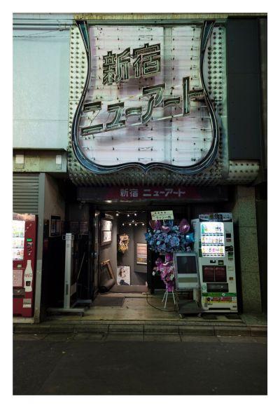 Angelo Marinelli: Tokyo Night - Pink loneliness 2017