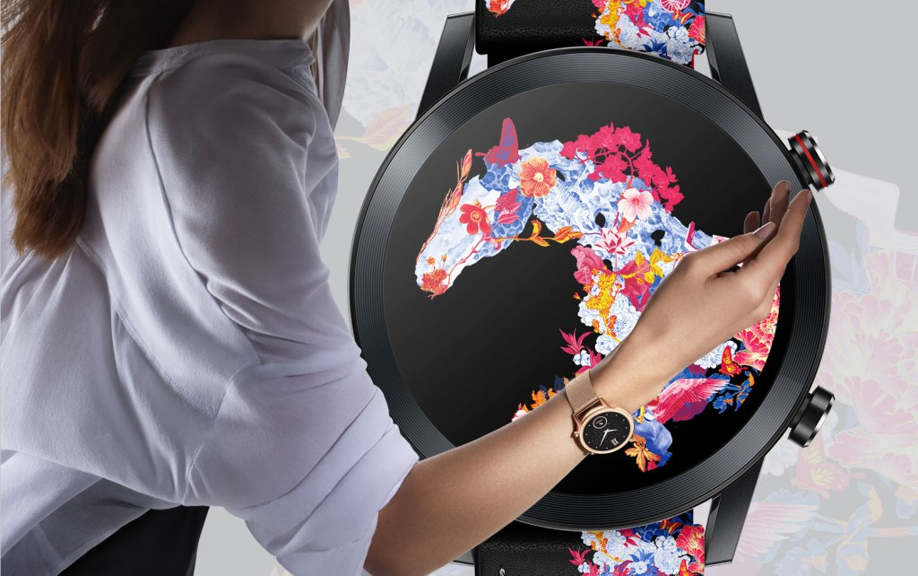 HONOR Unveils Artistic Limited Edition MagicWatch 2 Design Series
