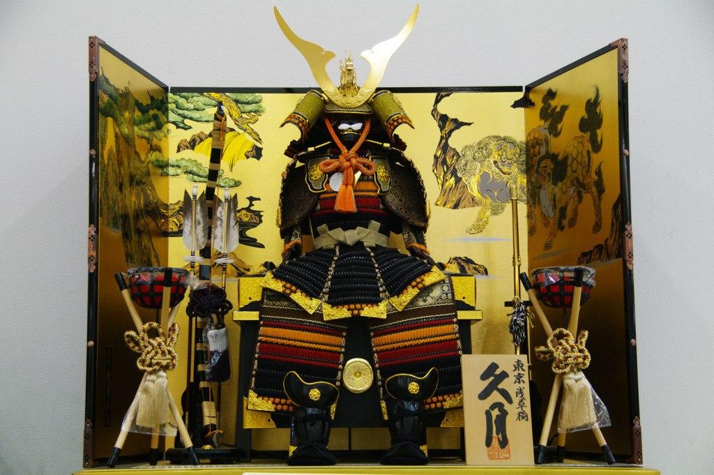 Travel back in time to Japan's Samurai City – Noboribetsu