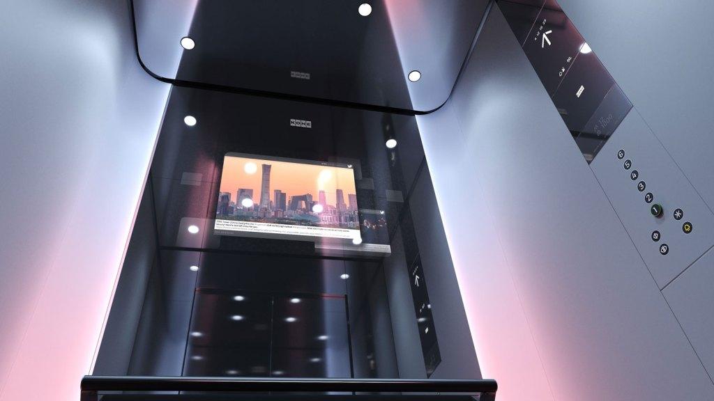 KONE DX Class elevators