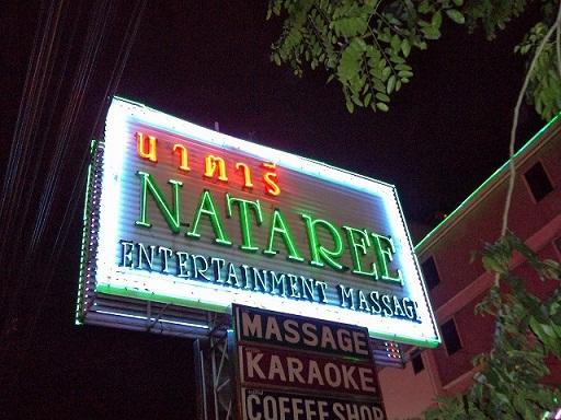 Poseidon Entertainment Complex in Bangkok