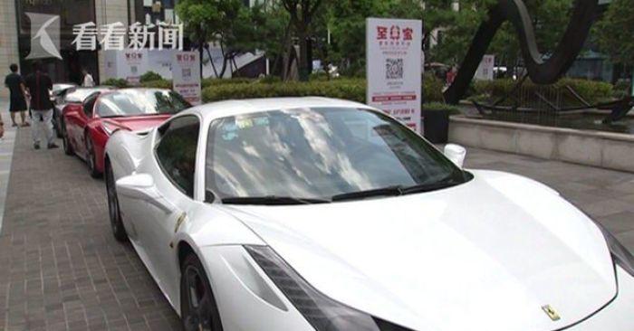 supercar-sharing-china