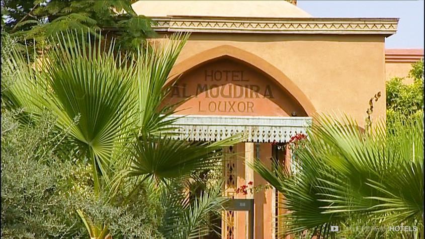 Htel de luxe Hotel Al Moudira Luxor Louxor gypte  Luxury Dream Hotels