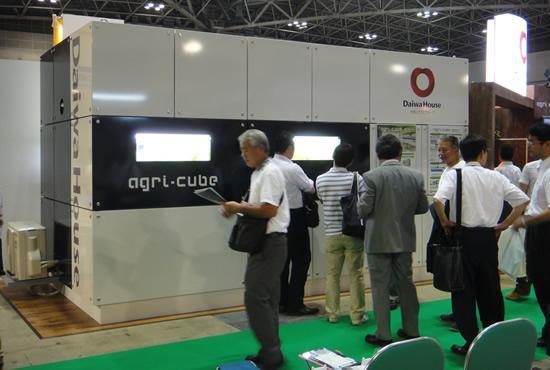 agri-cube-1.jpg