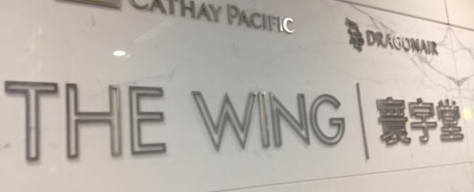 Cathay Pacific Hong Kong The Wing Lounge-Luxury-Passport-