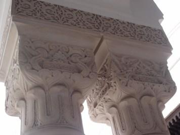 Chapiteau de la Grande mosquée de Paris