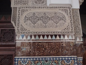 Ornements dans le style hispano-mauresque, Grande mosquée de Paris