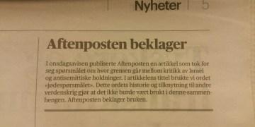 (Faksimile Aftenposten papirutgave, fredag 15. februar, 2019).