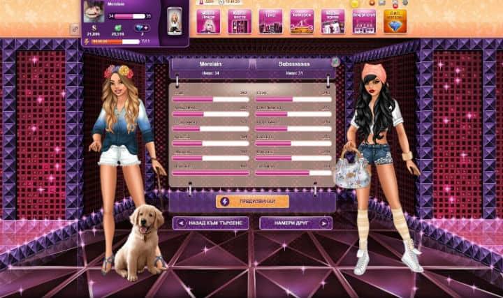 Lady Popular game