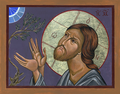 Image result for Jesus gethsemane icon