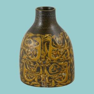 Vintage Royal Copenhagen Vase 714/3223 Fr