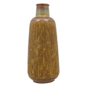 Soholm Floor Vase 2077 F1