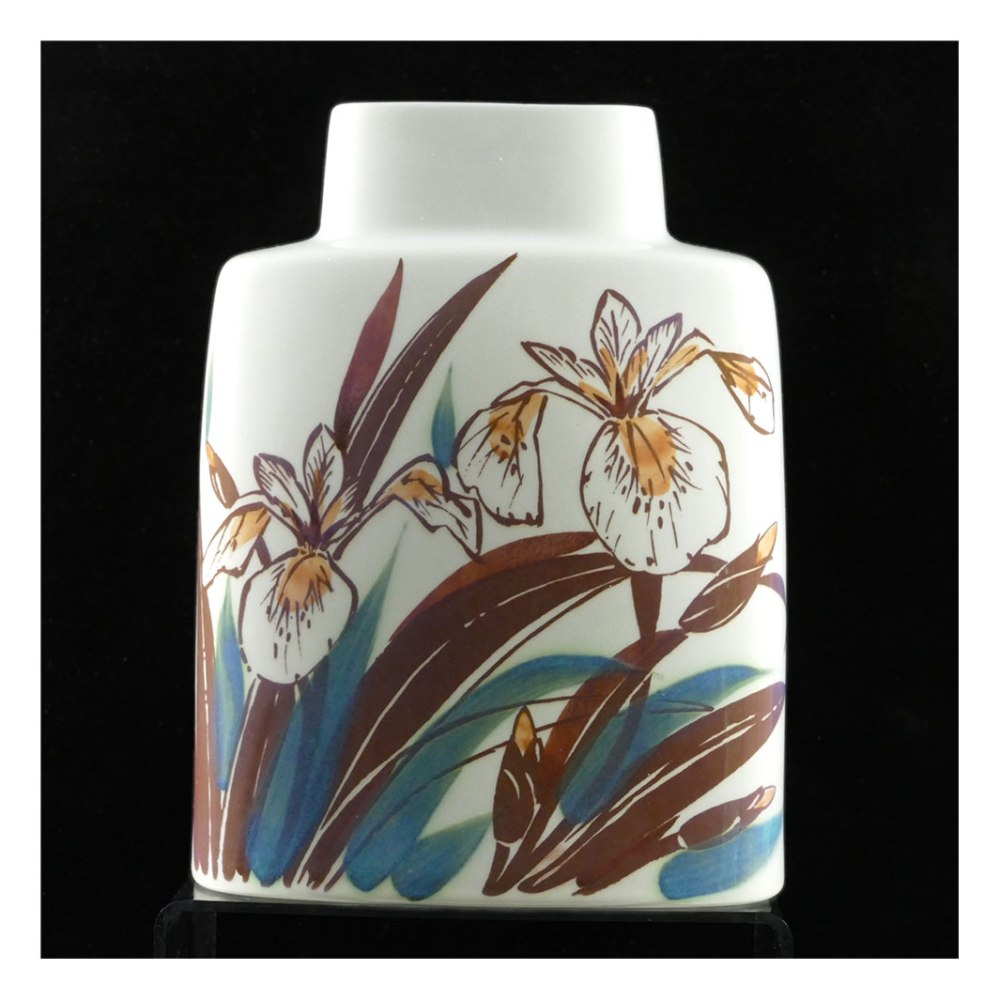 Royal Copenhagen Vase 683-3121F1