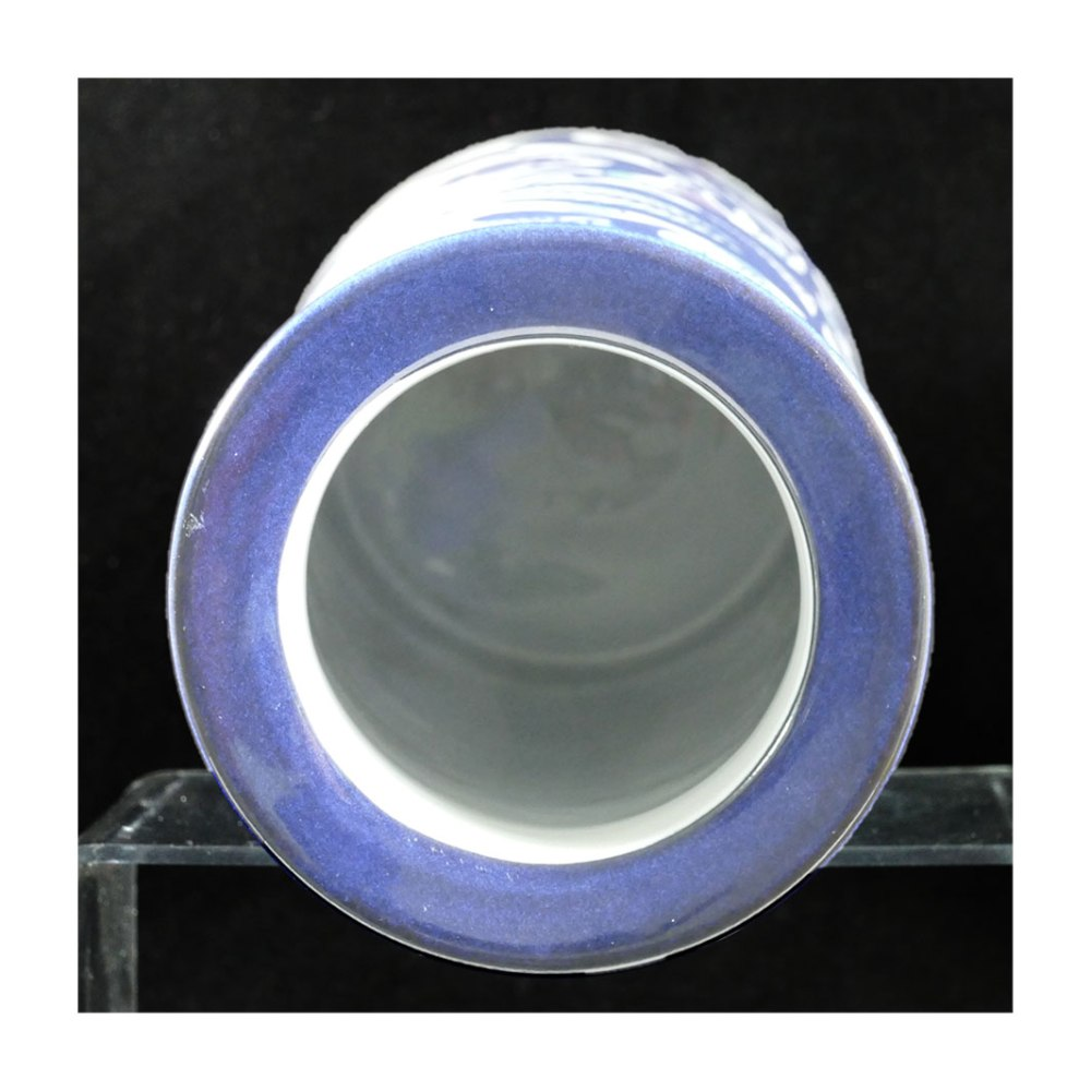 Royal Copenhagen Aluminia Vase 207-2967 Rim
