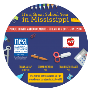 Back to School CD Label 2017 - Mississippi circle