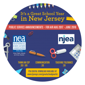 Back to School CD Label 2017 - New Jersey circle