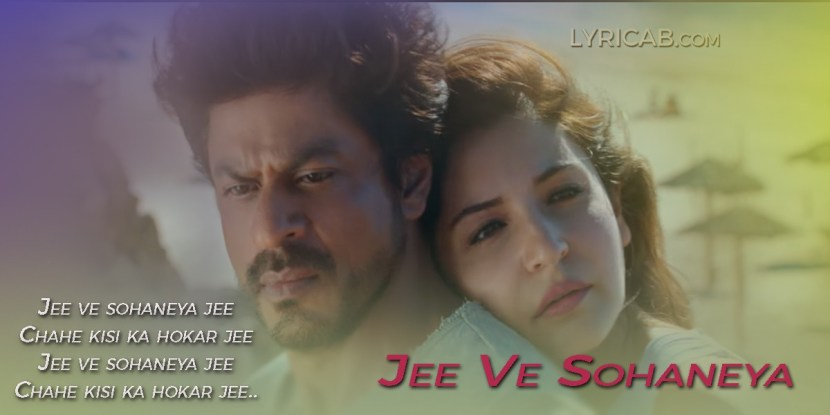 Jee Ve Sohaneya lyrics