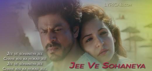 Jee Ve Sohaneya lyrics