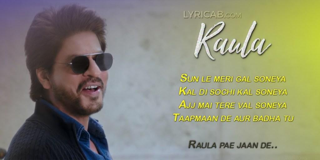 Raula lyrics
