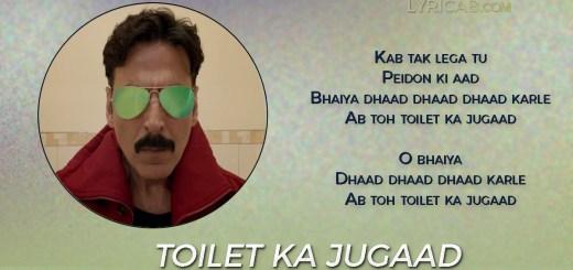 Toilet Ka Jugaad lyrics
