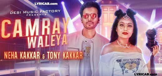 Camray Waleya song lyrics