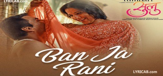 Ban Ja Rani song lyrics