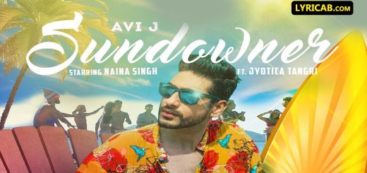 Sundowner song lyrics