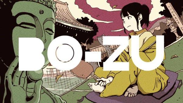 BO-ZU 歌詞『emon(Tes.)』- 歌詞探索 Lyrical Nonsense【歌詞リリ】