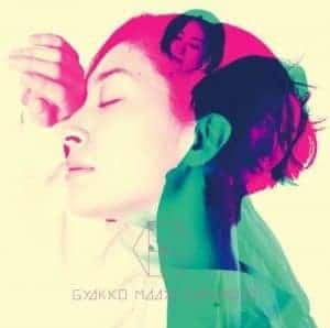 坂本真綾 - 逆光 歌詞 | Gyakkou Lyrics - Lyrical Nonsense
