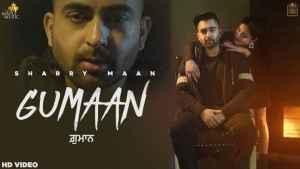 gumaan-lyrics