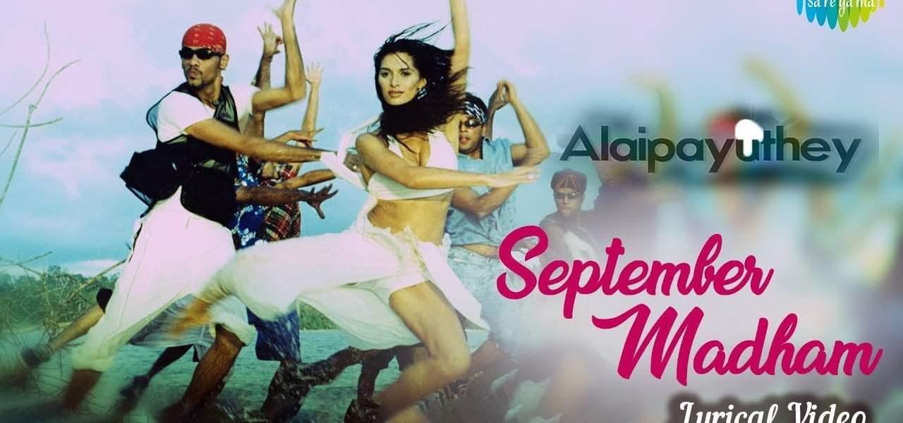 September Madham Song Lyrics In English – Alaiapayuthey Tamil