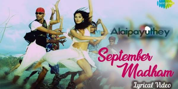 September Madham Song Lyrics In English – Alaiapayuthey Tamil