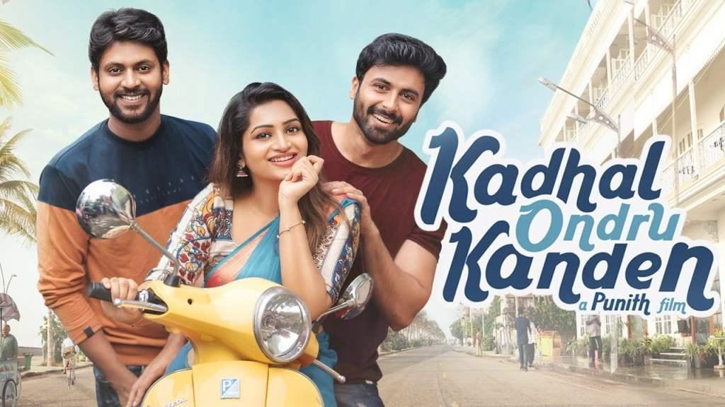 Kanna Veesi Video Song Lyrics in English - Kadhal Ondru Kanden