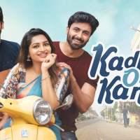 Kanna Veesi Video Song Lyrics in English - Kadhal Ondru Kanden - kanna veesi lyrics free download