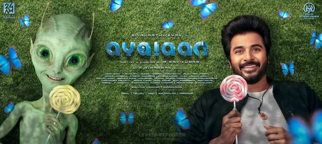 Ayalaan 2020 Tamil Movie Lyrics In English - A. R. Rahman