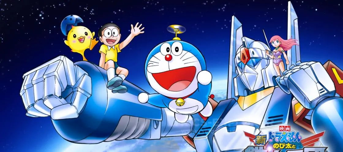You are currently viewing Doraemon Nobita And Steel Troops Title Song – Sabse Pehle Hai Pyaar
