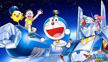 Doraemon Nobita And Steel Troops Title Song - Sabse Pehle Hai Pyaar