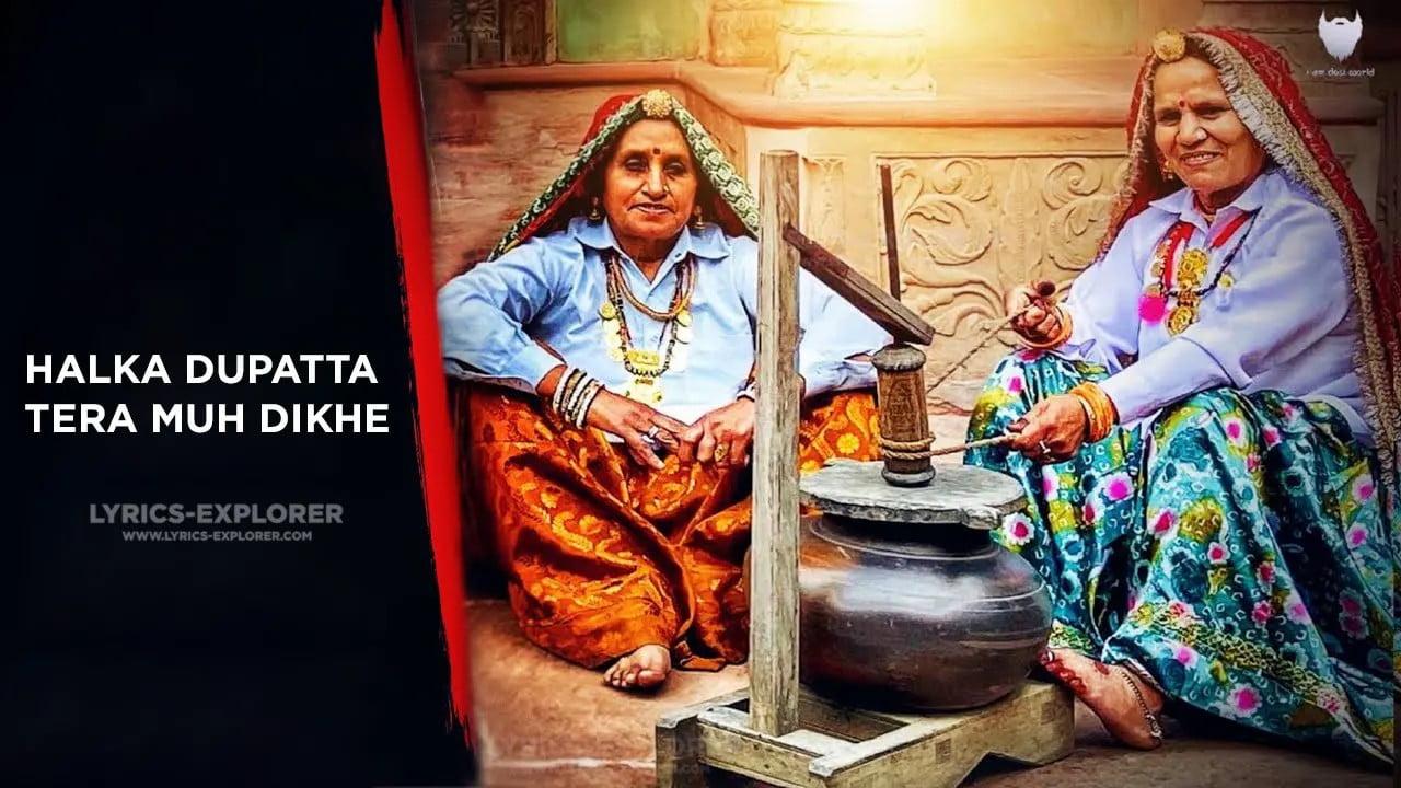 You are currently viewing Halka Dupatta Tera Muh Dikhe Lyrics in Hindi