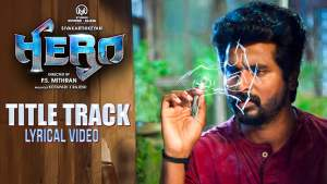Read more about the article Hero Title Track – Lyrics