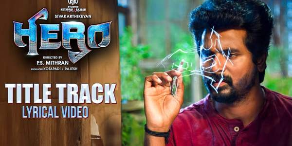 Hero Title Track - Lyrics