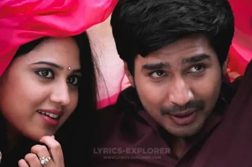 Indru Netru Naalai Lyrics in English - Indru Netru Naalai Tamil Lyrics Download in PDF