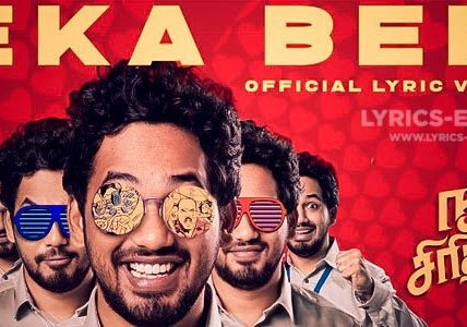 KEKA-BEKA-LYRICS-IN-ENGLISH-–-NAAN-SIRITHAL-TAMIL-DOWNLOAD-PDF