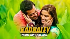 Read more about the article Kadhaley Song Lyrics – Dabangg 3