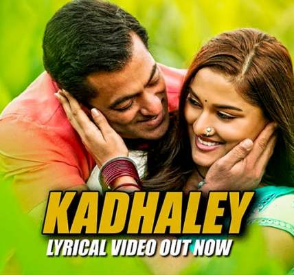 Kadhaley Song Lyrics – Dabangg 3
