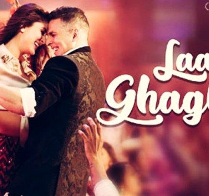 Laal Ghaghra Lyrics - Good Newwz
