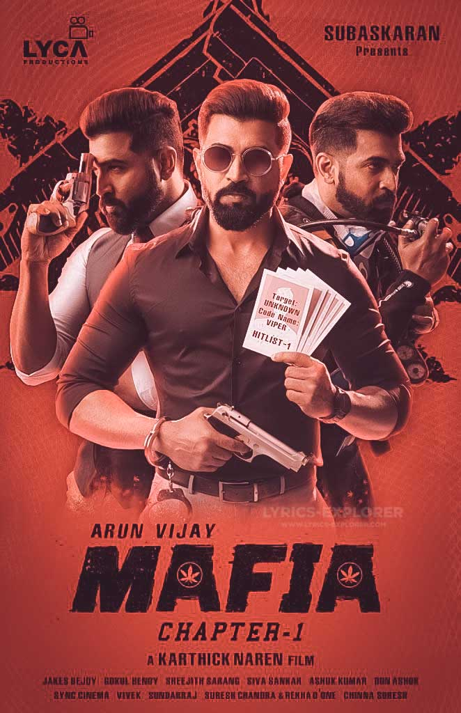 Mafia-Chapter-1-Film-(2020)-–-Tamil-Song-Lyrics-Download-PDF