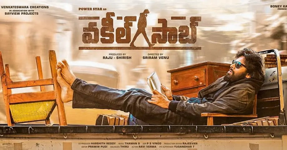 You are currently viewing Maguva Maguva Song Lyrics in English – Vakeel Saab Movie Song Lyrics Download in PDF