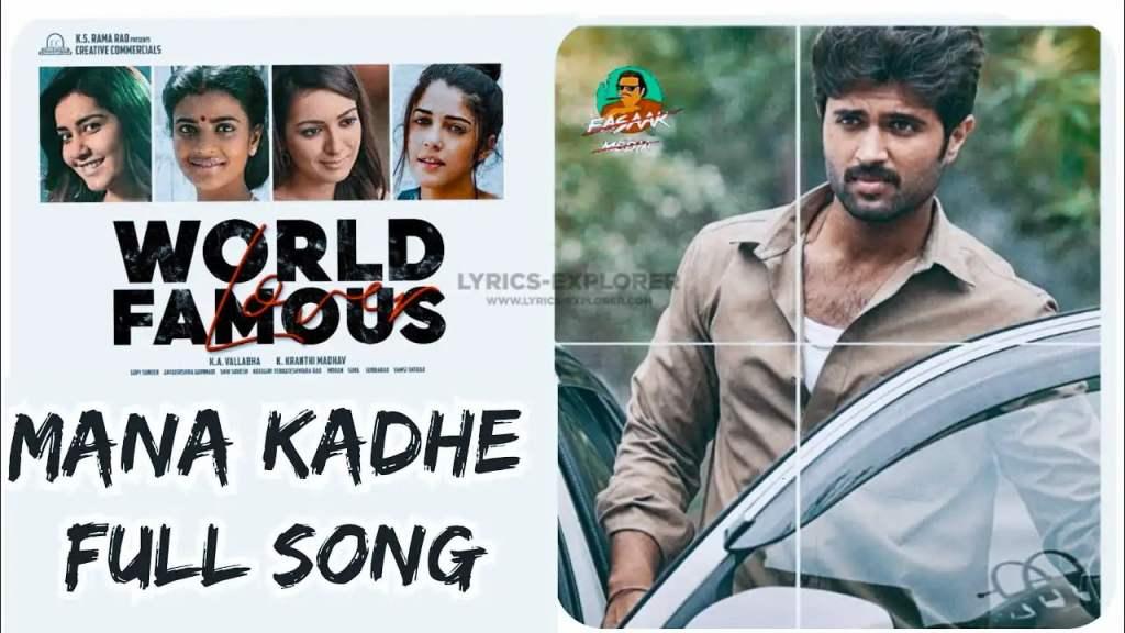 Mana Kadha Song Lyrics in English - World Famous Lover Lyrics Download in PDF